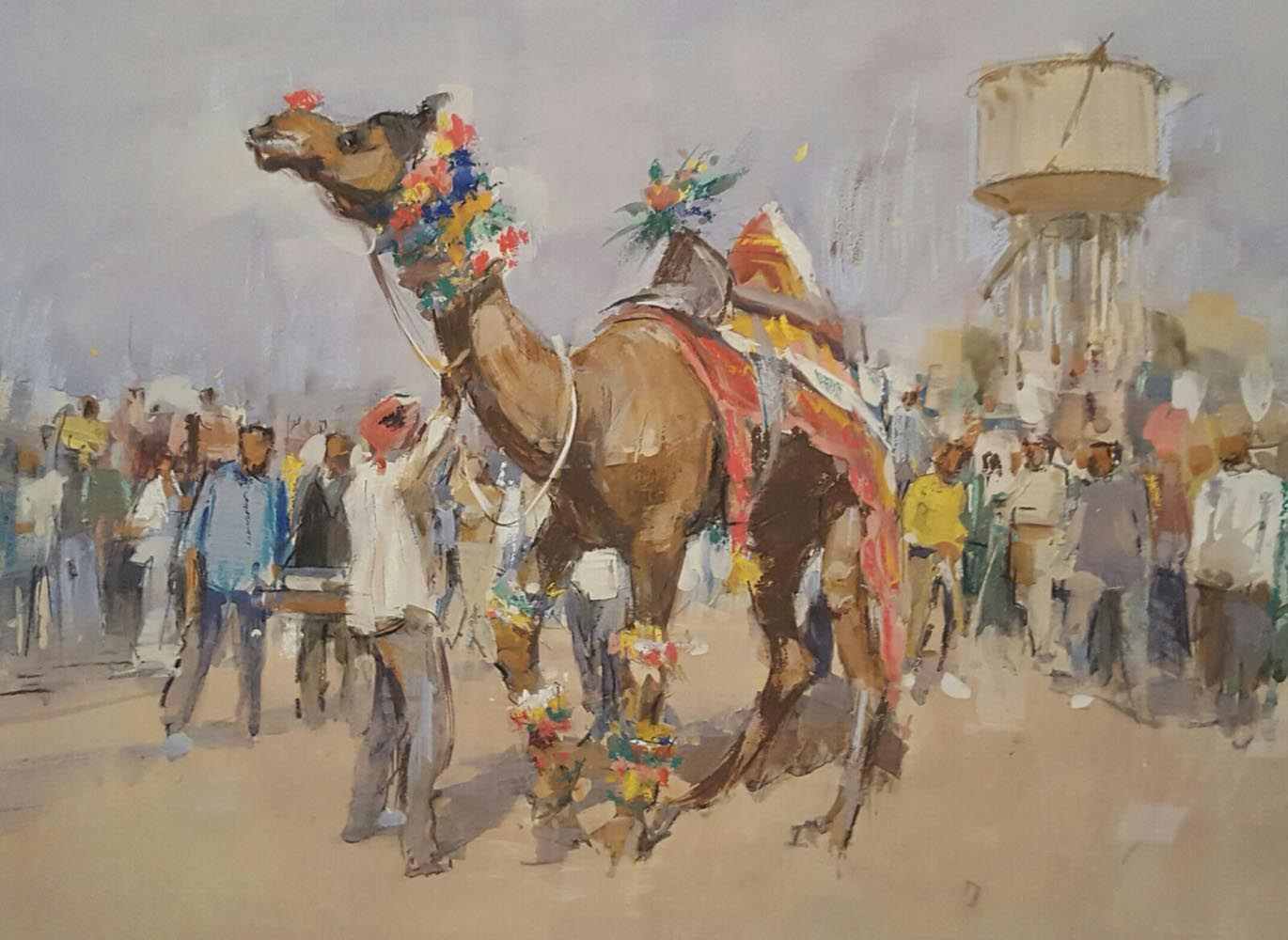 The Camel Dance